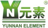 yuansu2